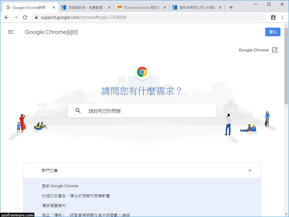 google chrome portable download windows xp
