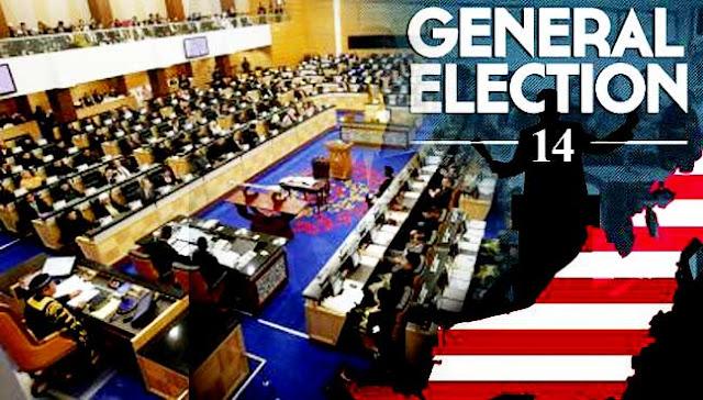 Pilihan Raya Umum Ke-14 Malaysia Pakatan Harapan Menang