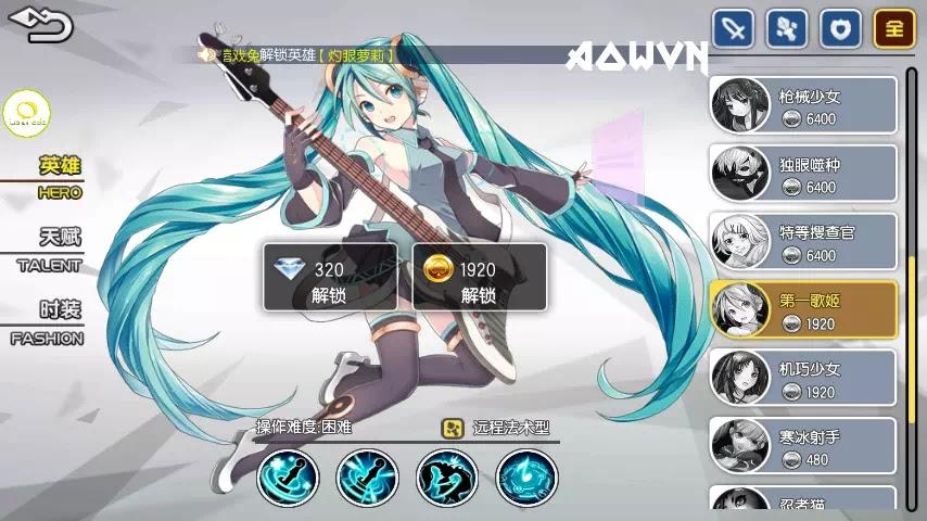 U4D4l8b - [ HOT ] Moba Anime - Game Moba cực hay cho Android và IOS | Bản Update Không Lag