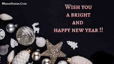 New year 2018 Wishes sms in hindi