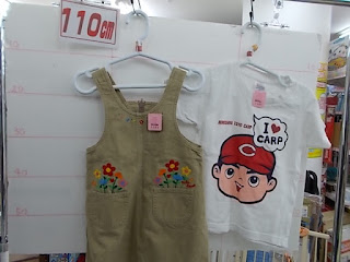 110㎝の中古品アイラブカープTシャツです。