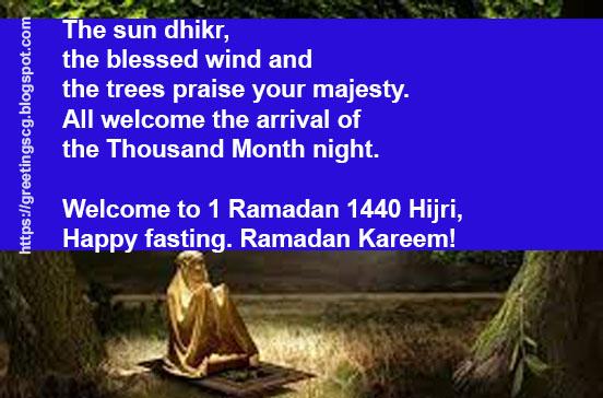 Ramadan mubarak pic 2020