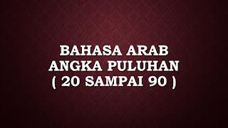 bahasa arab bilangan angka puluhan (20 sampai 90)