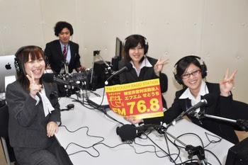 エフエムせとうち76.8Mhz