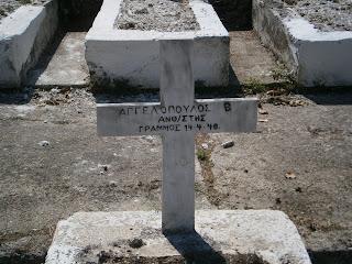 το Στρατιωτικό Νεκροταφείο Καστοριάς