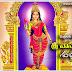 Vasavi Jayanthi Greetings in Telugu