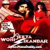 Rooth Ke Humse Kabhi Jo Jeeta Wohi Sikandar Lyrics