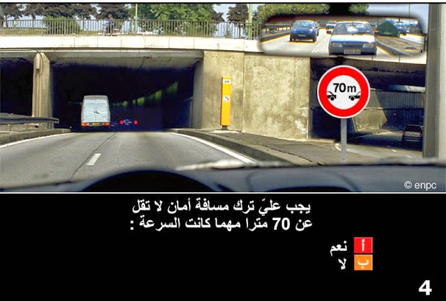 DE TUNISIE EN CODE ARABE ENPC 2015 ROUTE TÉLÉCHARGER LA
