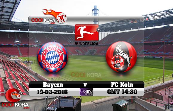 مشاهدة مباراة كولن وبايرن ميونخ اليوم 19-3-2016 في الدوري الألماني