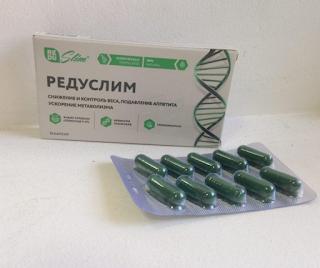 Настоящие таблетки для похудения