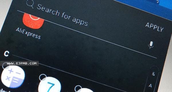 اخفاء التطبيقات سامسونج