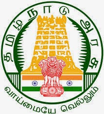 TNPSC Group 4 Recruitment 2016