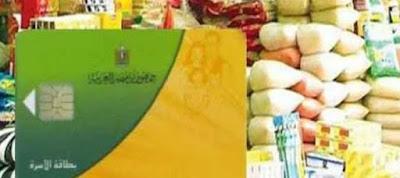 عمرو مدكور, وزير التموين, منظومة الدعم, على المصيلحي, بطاقات التموين,
