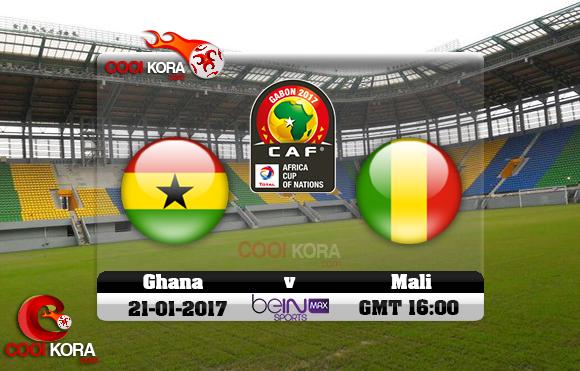 مشاهدة مباراة غانا ومالي اليوم كأس أمم أفريقيا 21-1-2017 علي بي أن ماكس