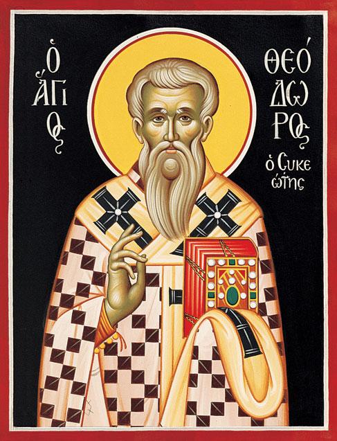 Αποτέλεσμα εικόνας για Όσιος Θεόδωρος ο Συκεώτης επίσκοπος Αναστασιουπόλεως