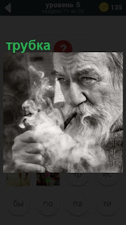 мужчина курит трубку и идет дым