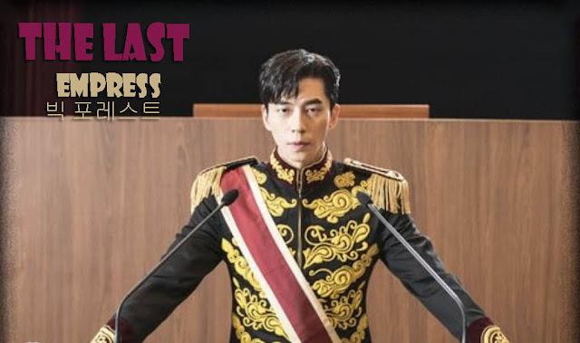 Drama Korea The Last Empress