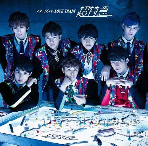 [Single] 超特急 – スターダスト LOVE TRAIN/バッタマン (2015.06.10/MP3/RAR)