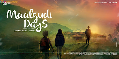 Malgudi 2016 Watch full Malayalam movie in HD