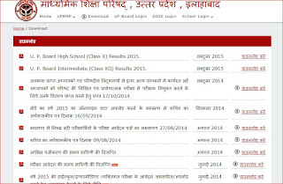 UP-10th-result-2017-declared-will-be-upmsp-edu-in-upresults-nic-in-latest-updates-in-hindi.  UP 10th result 2017. up 10th result 2017 high school result 2017. up board highschool result 2017. up board highschool result 2017. up board 10th result 2017. up result 10th 2017. 10th ka result kab aayega. 12th ka result kab aayega.    up board result 2017 up board result 2017 date Board of High School and Intermediate Education Uttar-Pradesh-Allahabad. UP Board Class 10th and 12th (Intermediate) Result 2017. UP Board 10th Result 2017. declare UP Board Class 10th Result 2017l. UP Board High School (10th) Result 2017.  यूपी बोर्ड हाई स्कूल रिज़ल्ट 2017. UP Board High School Result 2017.  UP Board 10th Results 2017.  High School Result 2017, check here. Up board 10th results 2017.  Up 12th result 2017 name wise.  Check Up board result 2017 school wise.  Upmsp 10th & 12th results 2017. up-board-high-school-class-10th-exam. up-board-highschool-result. up-10th-result-2017-up-board-10th-result. Up+Board+10th+Result+Nic+In. high-school-10th-result. up-board-10th-result-online-10th. up-board-10th-result-2017. result-up-board. UP 10th results name wise.    LATEST UPDATE-LATEST NEWS-HINDI NEWS-NEWS-IN-HINDI-BREAKING-NEWS.