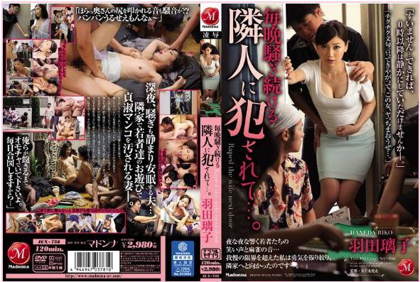Film Bokep JUX-738 Riko Hata