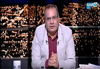 برنامج أخر النهار حلقة السبت 23-12-2017 لـ خالد صلاح