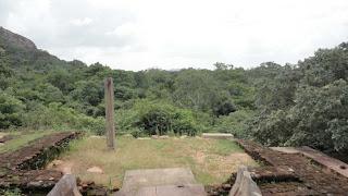 Hattikuchchi Viharaya