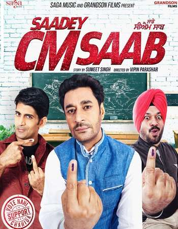 Poster Of Saadey CM Saab 2016 Punjabi 400MB HDRip 480p Watch Online Free Download downloadhub.net