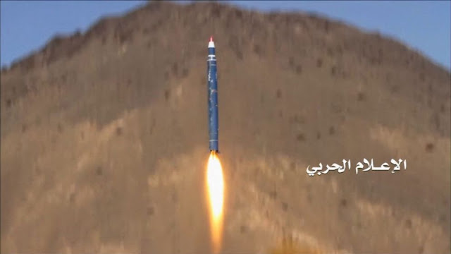 Houthis: Video of missile fired in Yemen