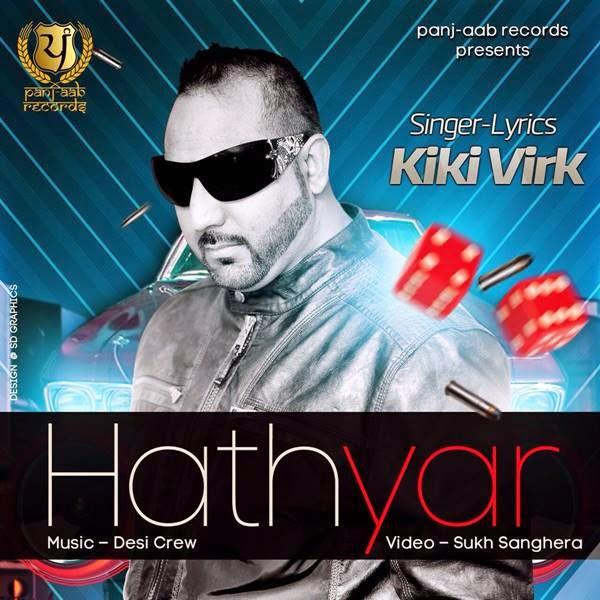 Tere Yaar Bathere Ne Song: Kiki Virk Drops Music Video To Hathiyar On Panj-Aab Records