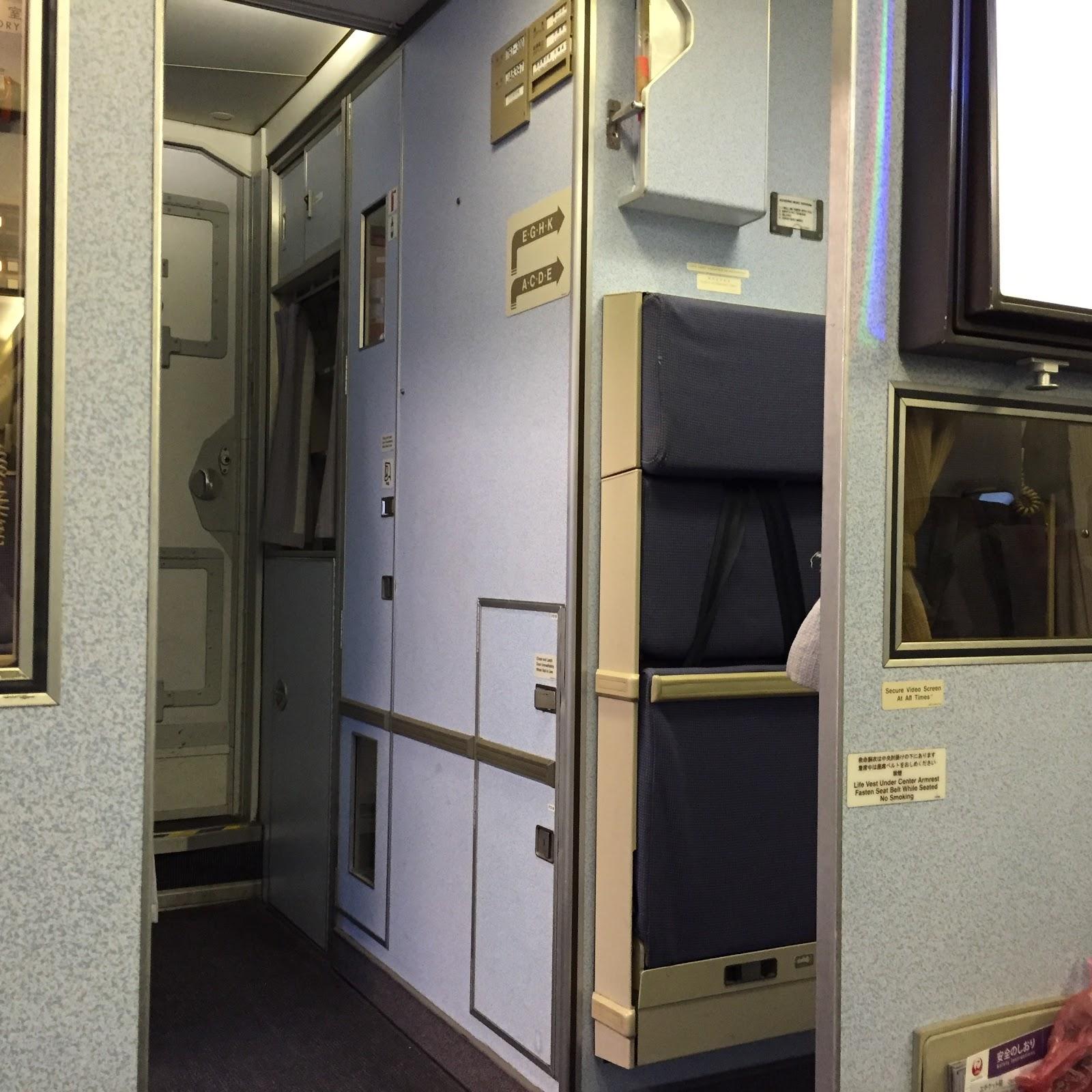 jal-767-300-isle