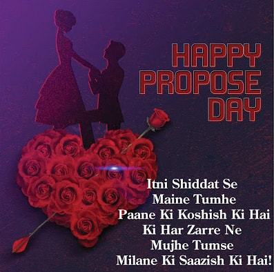 Happy Propose Day SMS for Girlfriend 2018