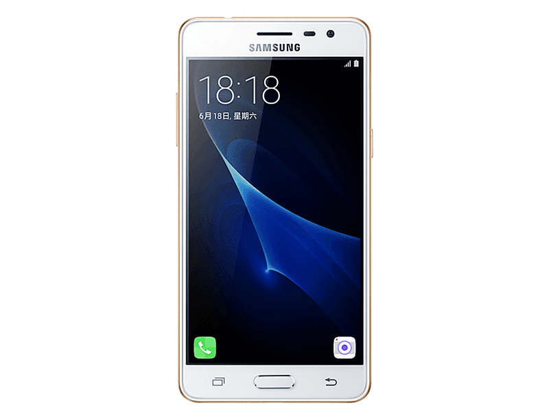 Samsung Launches Galaxy J3 Pro Plus In China