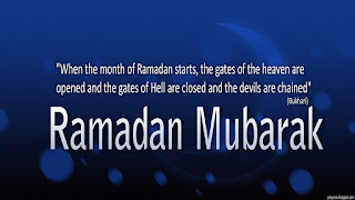 Ramadan Images Of 2016 HD