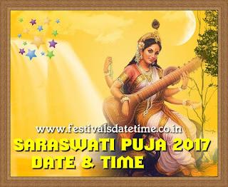 2017 Saraswati Puja Date & Time in West Bengali, सरस्वती पूजा 2017 तारीख व समय
