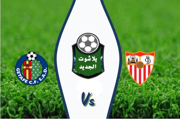 نتيجة مباراة اشبيلية وخيتافي اليوم 27-10-2019 الدوري الاسباني