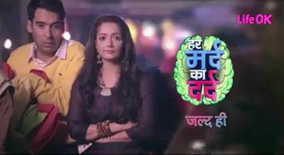 Har Mard Ka Dard Upcoming Serial on Life ON inn 2017 serial wiki, Life ok Har Mard Ka Dard show timings, Barc & TRP rating this week, actress, pics, Title Songs
