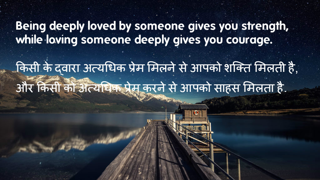 100 love best quotes images download hindi free