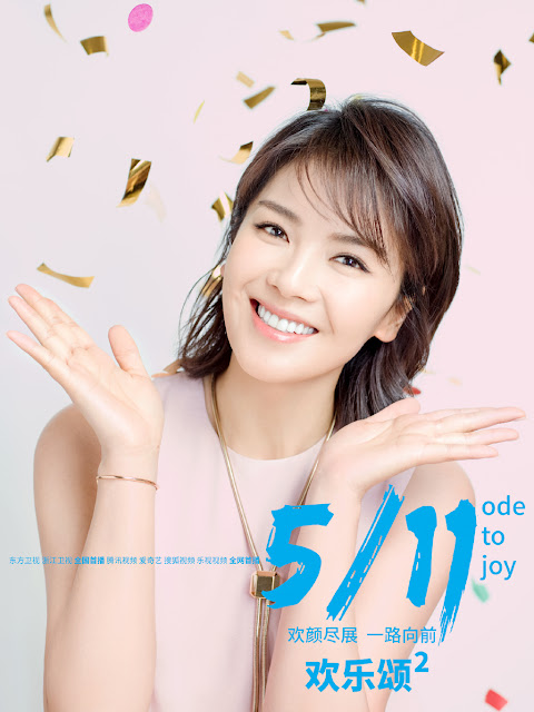 Ode to Joy Season 2 c-drama Liu Tao