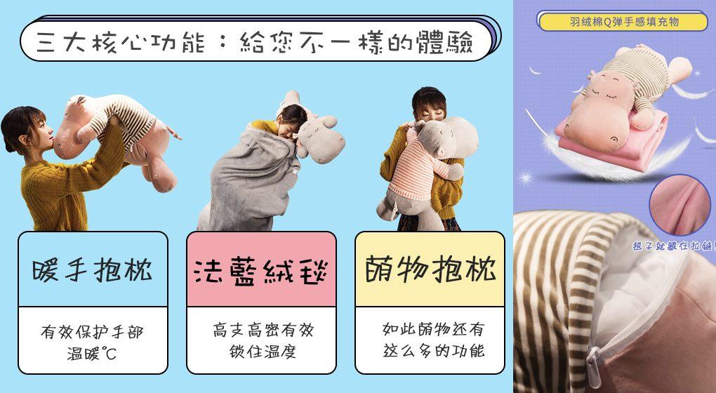 台北便當外送第一品牌 弁當工場松山總店