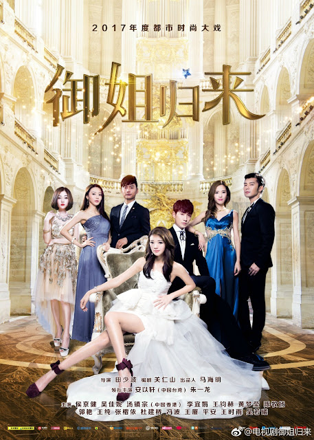 Royal Sister Returns c-drama