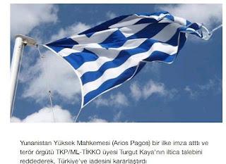 Ο Άρειος Πάγος αποφάσισε την έκδοση του Τουργκούτ Καγιά στην Τουρκία