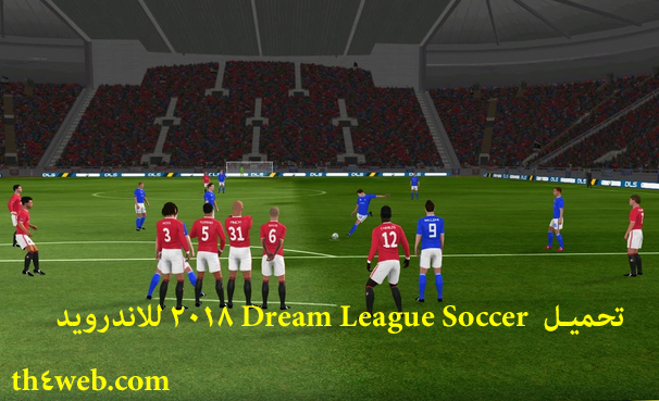 تحميل  Dream League Soccer 2018 للاندرويد