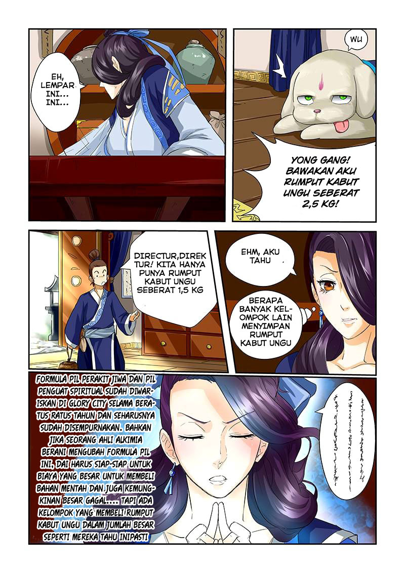 Tales of Demons and Gods Chapter 28