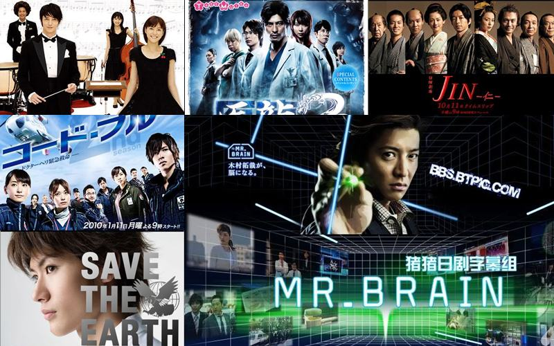 J drama list 2012 / The new worst witch episode 1