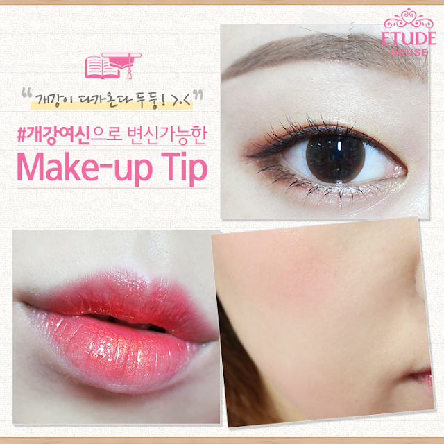 make up tutorial, make up ala korea, korean make up, etude house 2015, review etude house,review curl fix mascara etude, review lip tint etude house, lip tint etude house, harag etude house, jual etude house original, etude house murah, chibis etude house, chibis prome. etude semarang