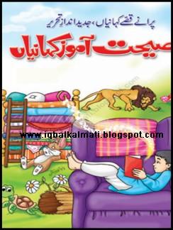 Baby book pdf free download