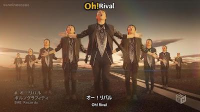 Download Porno Graffitti – Oh! Rival (Ost. Detective Conan Movie 19) [PV]
