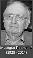 Миодраг Павловић: СМРТ ЉУБАВНИКА