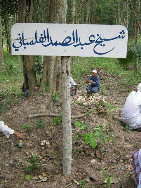 Misteri Kematian Syeikh Abdusshamad Al-Palimbani